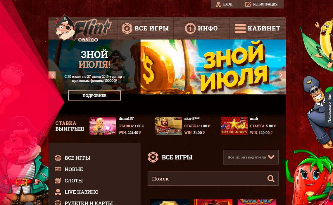 Офіційний сайт онлайн казино Флант Бет Україна