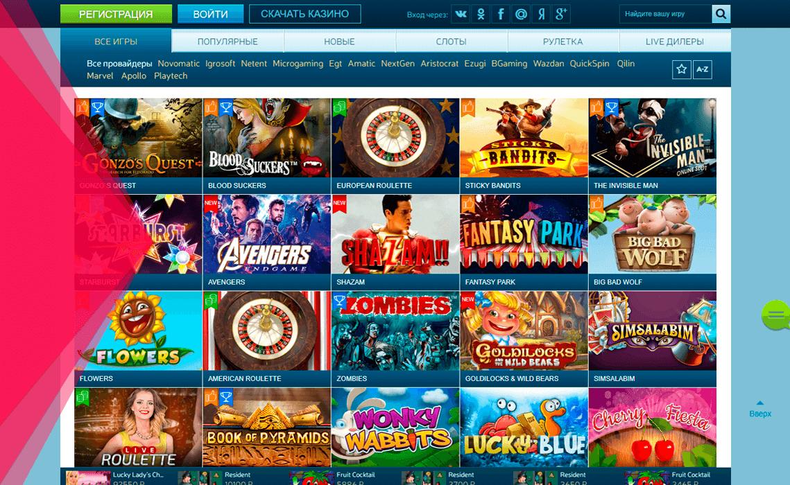 Ігрові пропозиції в казино Вулкан Мега Україна