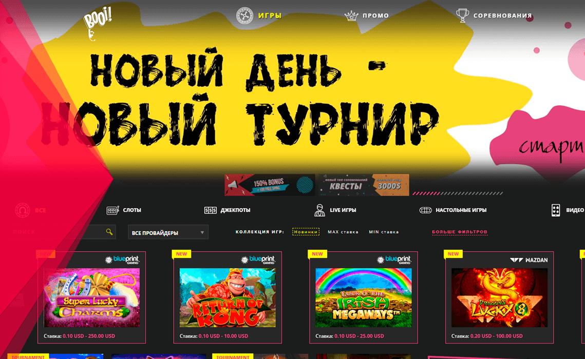 Офіційний сайт онлайн казино Буі для України