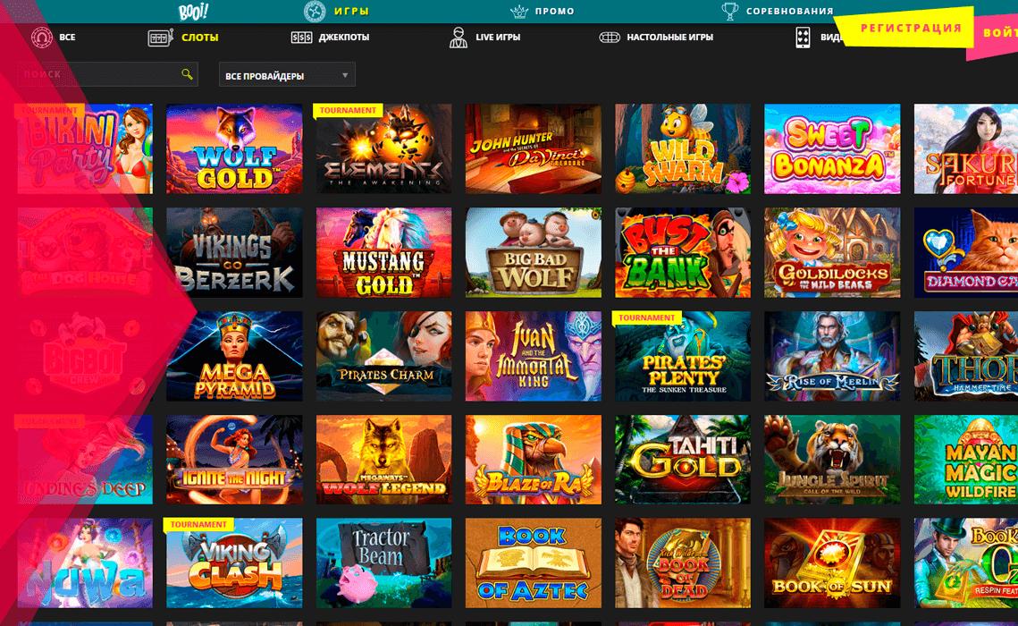 Гральні автомати онлайн казино Буі для України