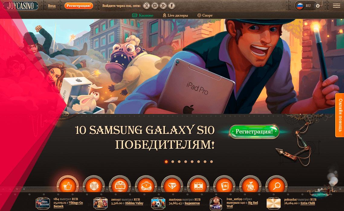 Офіційний вебсайт онлайн казино Джой казино Україна