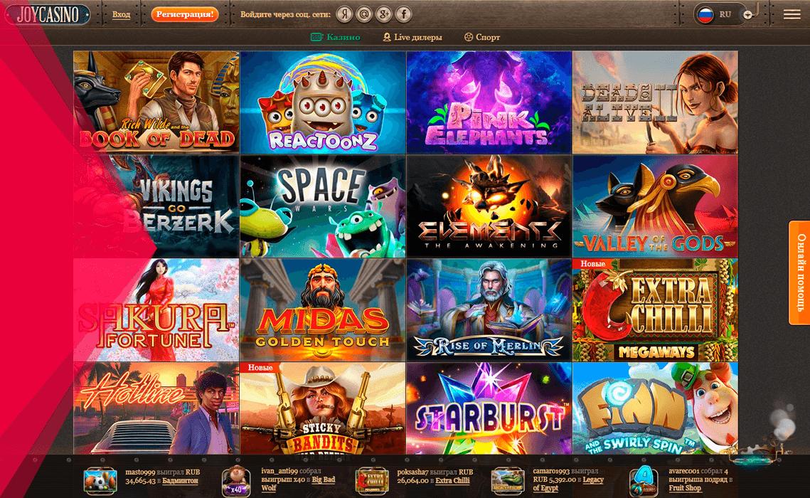 Азартні ігри в онлайн казино Джой казино Україна