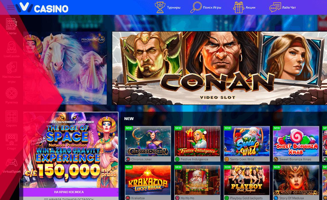 Фіційний веб сайт онлайн казино Іві