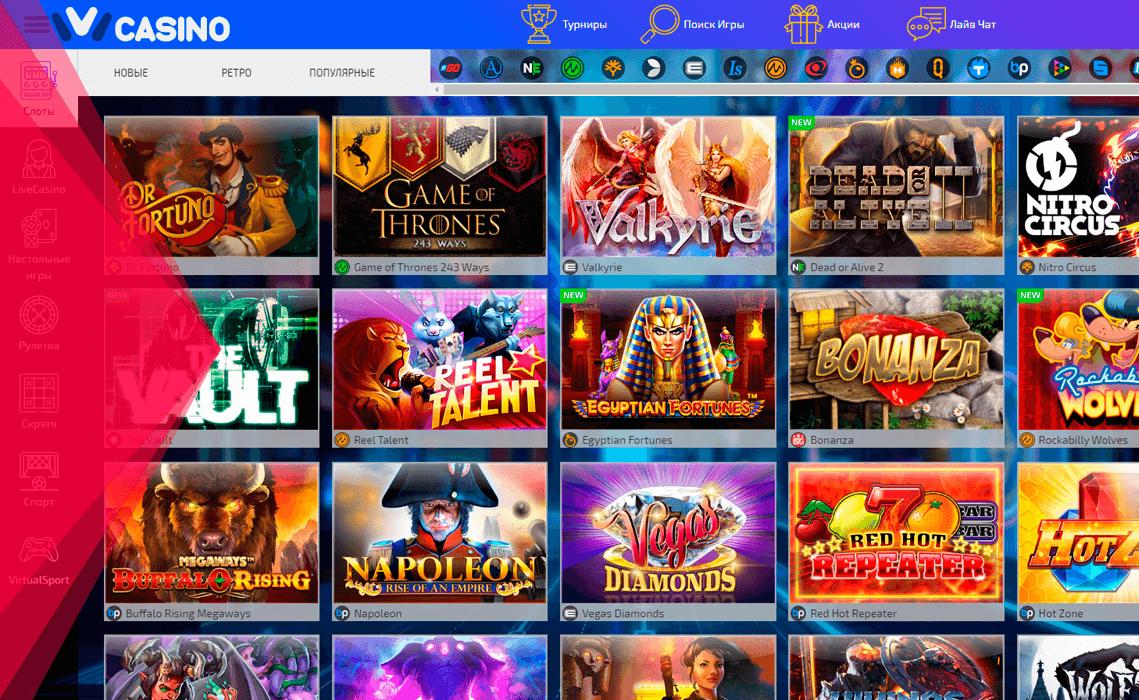 Азартні ігри онлайн казино Іві
