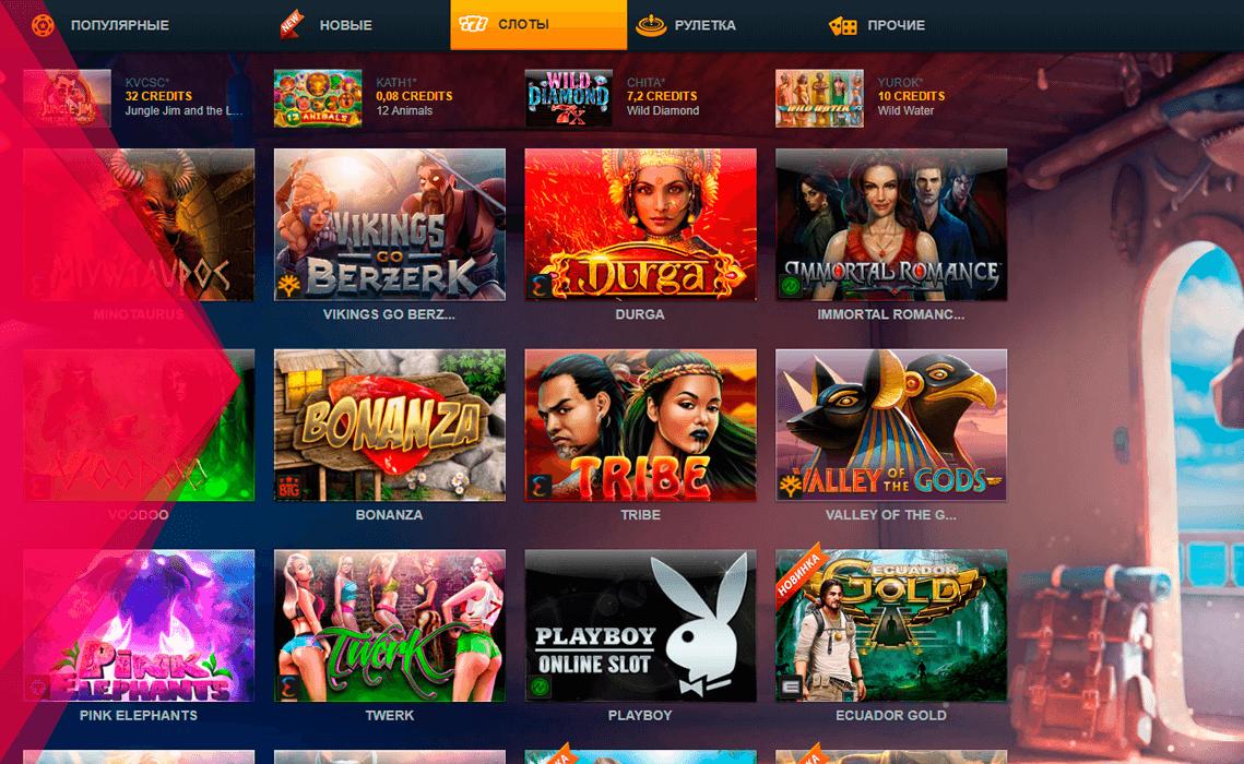Азартні ігри онлайн казино Зіг Заг 777